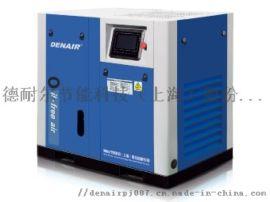 DAV系列水润滑无油螺杆空压机选型 厂家质保