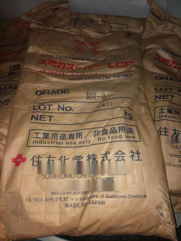 原包料LCP日本住友 E6008MR B耐高溫279度 可焊接LCP