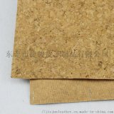 廣州軟木廠家 碎花軟木布 防水軟木布 免費拿樣