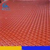 菱形/重型/小型/铝材/中型钢板网片