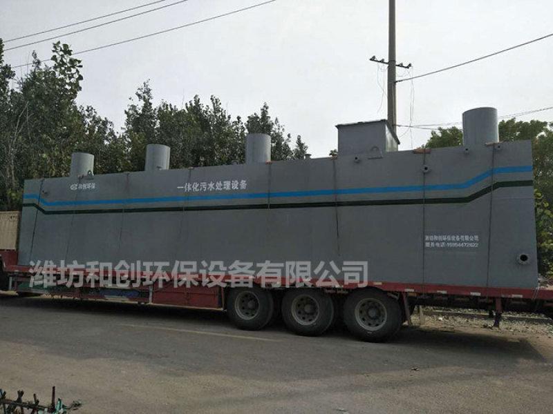 甘肃地埋一体化污水处理设备厂家