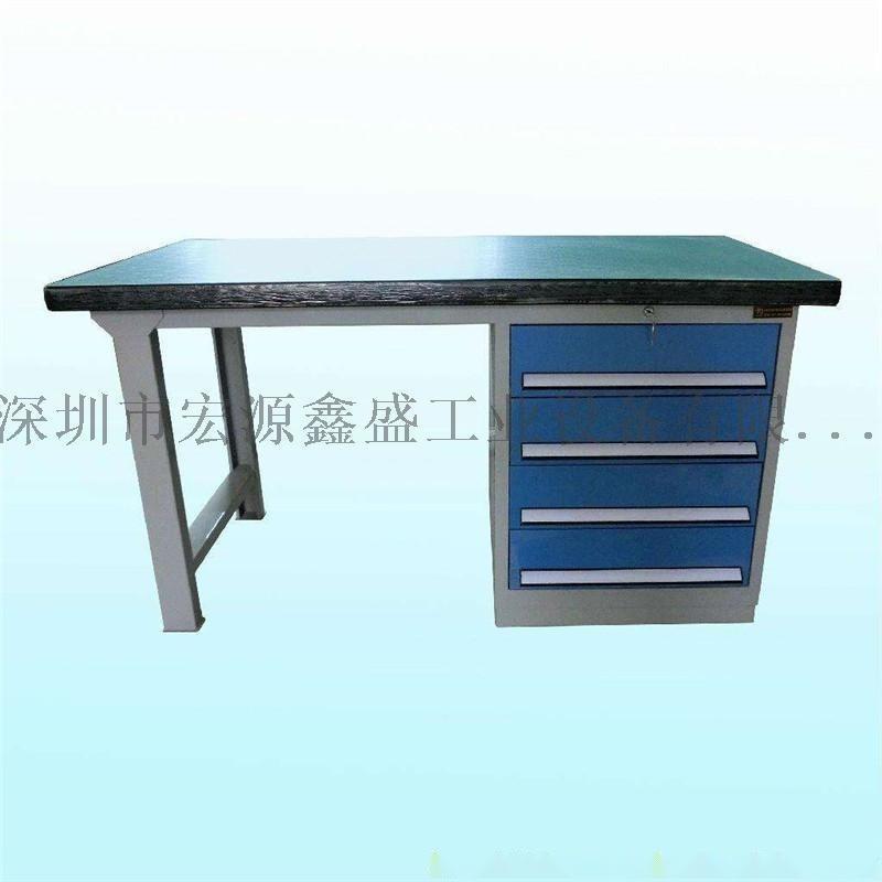 防静电工作台|钳工工作台|不锈钢工作台