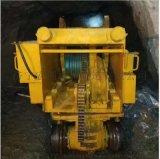 20型矿用装岩机 广西电动装岩机 轨轮式