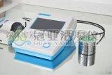 食品水活度測定儀/食品活度分析儀原理