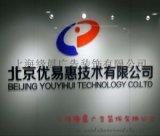 上海浦东形象墙设计制作_质优价低*上海缘晨广告
