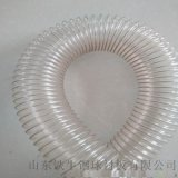 辽宁生产透明聚氨酯管防静电聚宁吸尘透明聚氨酯管