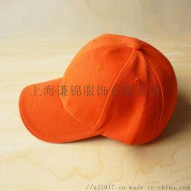 上海帽子厂家定做棒球帽工作帽鸭舌帽遮阳帽