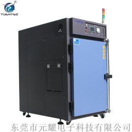 氮气烘箱YPOD 东莞氮气烘箱 工业充氮气洁净烘箱