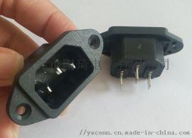 ST-A01-002L品字尾电源插座