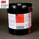 正品供应3M1357接触胶粘剂