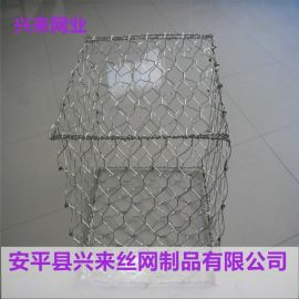 pvc石笼网厂家,高锌石笼网,石笼网加工