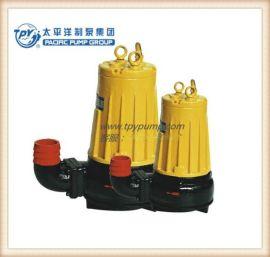 AS型潜水式排污泵、上海太平洋潜水式排污泵 、潜水式排污泵