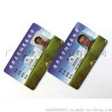 西寧制卡廠家,西寧IC卡製作,西寧VIP卡製作