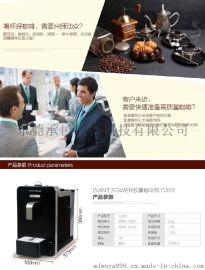 GIANT POWER C300 花式胶囊咖啡机 家用意式全自动商用