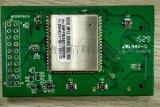 M518无线通信 通讯模块 2G GPRS GSM模块 模组