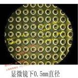 不鏽鋼材質微孔加工 檢測 塑料微孔加工