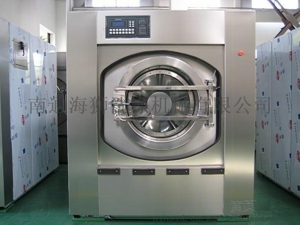大型洗衣房设备\医用洗衣机\  洗衣房