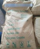 批發針狀十二十二烷基  鈉K12 斯泰潘AS165發泡劑K12
