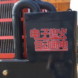 鐵礦用裝載機四驅四缸井下用小剷車報價視頻湖南