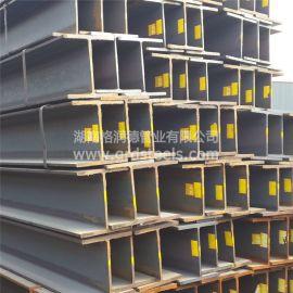 湖南型材H型钢厂家|规格材质齐全