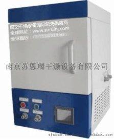 2016新品实验室台式微波真空高温炉价格/厂家