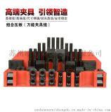 台湾鼎力58件套组合压板HRC37高硬度铣床压板码铁现货批发