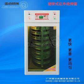 低温烘干箱/五谷杂粮低温烤箱价格