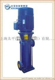 上海太平洋制泵 LG型高层建筑多级给水泵