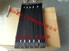 台湾建德M7180平面磨床风琴式防护罩