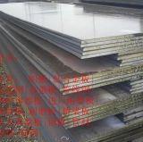 江门矿山机械用35Mn锰板到货快