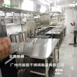 广州白云厨房工程 厨房灶具厂家