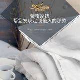 家纺生产厂家,馨格家纺是家纺行业的领头羊!