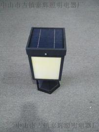 一体化太阳能路灯/ 户外农村 草坪 庭院 壁灯批发厂家 2W-6W