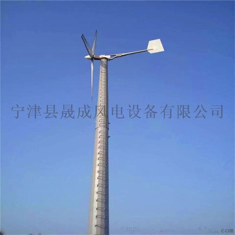 持久耐用 晟成FD-3KW风力发电机 节能环保