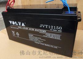 太阳能光伏储能12V150AH  铅酸蓄电池