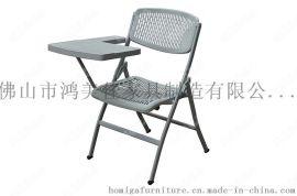 学生教学折叠培训椅,带写字板员工折叠培训椅厂家批发