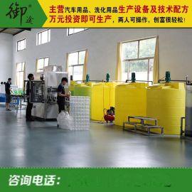 玻璃水设备 防冻液设备