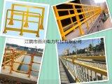江阴百川耐腐蚀玻璃钢护栏