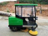 廠家直銷全封閉式吸掃結合電動掃地車電動掃地機電動掃路車