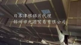 TSUNE 日本津根合金锯片  尺寸250-460