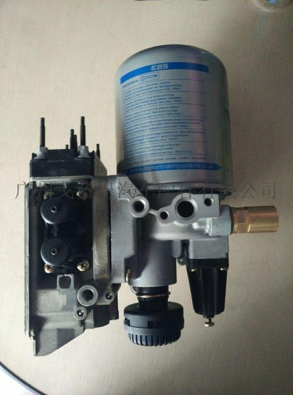 SCANIA乾燥器總成1774871/1763418/2077974/2308777