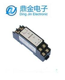 导轨式温度变送器4-20mA,0-10V