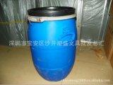 蓝色油漆笔水 家具油漆笔补充液,油漆笔水