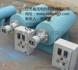鑫龙空气氮气气体电加热器 水管道电加热器 管道式电加热器 油加热器