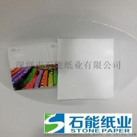 石头防水合成纸RPD100适合做记事本 环保无污染