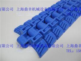 1060 塑料链板 REX1060重型塑料平顶链