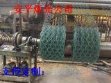 包塑石笼网 PVC热镀锌覆塑涂塑石笼网