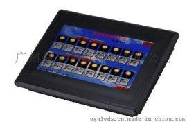 灯光照明控制系统,智能家居系统开发,灯光照明专用触摸屏,灯光照明的触摸屏控制系统