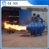 供应结构合理生物质颗粒燃烧机生产厂家 木粉燃烧机