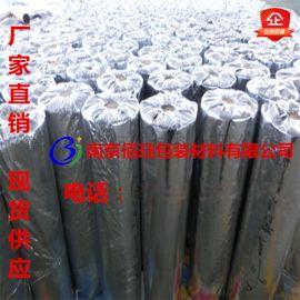 现货加厚镀铝膜复合编织布 铝膜编织布 铝膜复合编织布18丝 2米
